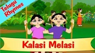Kalasi Melasi (HD) | Popular Telugu Nursery Rhyme | Kids Song