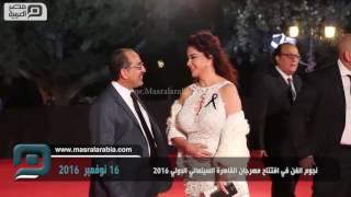 مصر العربية | نجوم الفن في افتتاح مهرجان القاهرة السينمائي الدولي 2016