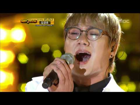 8R(3), #16, Yoon Min-soo - Arirang, 윤민수 - 아리랑, I Am A Singer 20111023