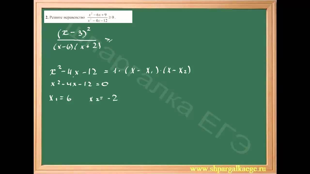 Задачи решение неравенств теория вероятности решение задачи про карты