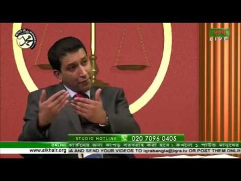 "S1 Celebrity Legal Show ""Legal Hour"" by Syed Rumman: Guest Solicitor Altaf Hussain 31012015"