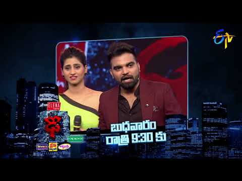 Dhee 10 | 13th December 2017 | Latest Promo