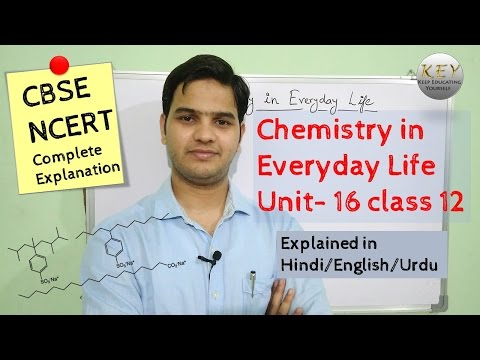 Chemistry in Everyday life class 12 Explained in Hindi/اردو #NCERT