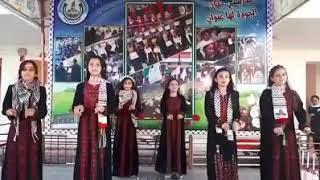 """استعراض (والله ونشمية فلسطينية ) مدرسة اللد الأساسية """"ب"""" للبنات"""