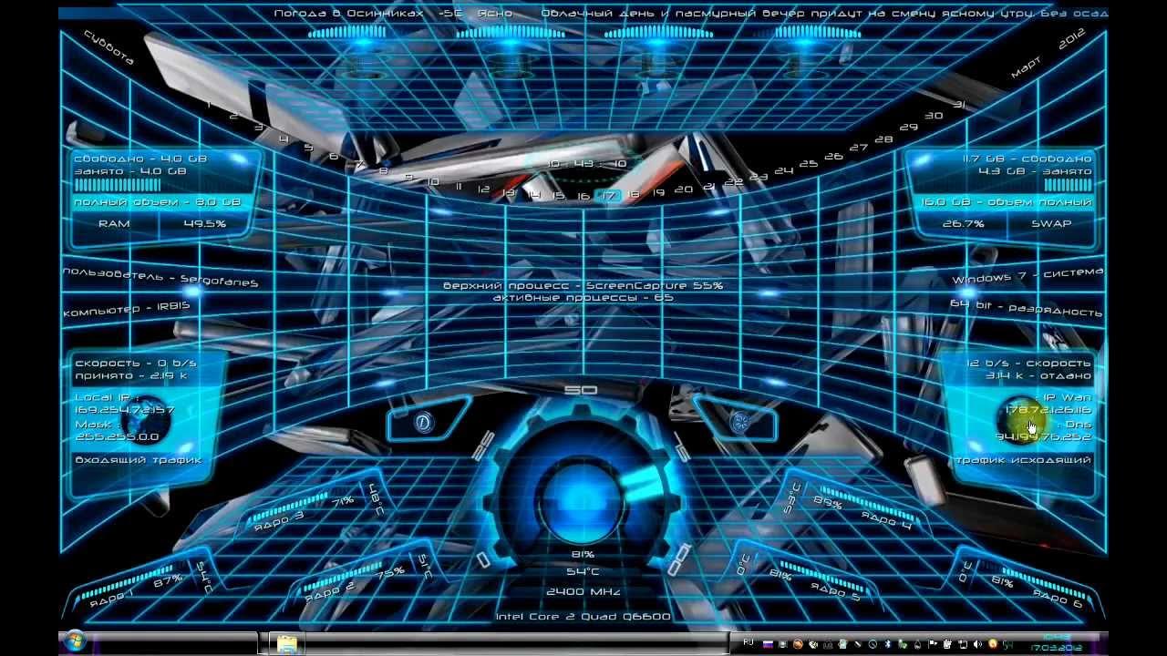 tech hi desktop wallpapers futuristic interface moving