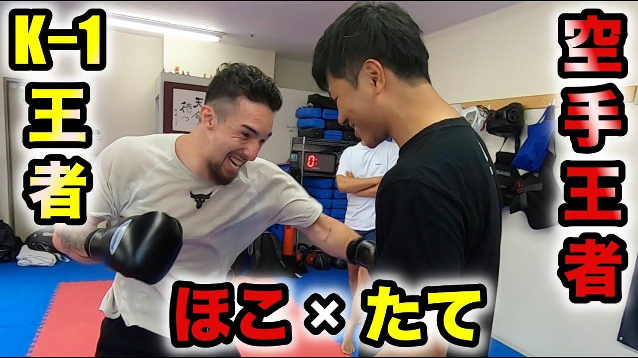 """【殴られ屋企画】K-1世界王者、木村""""フィリップ""""ミノルに15秒間殴られ続けた結果..."""