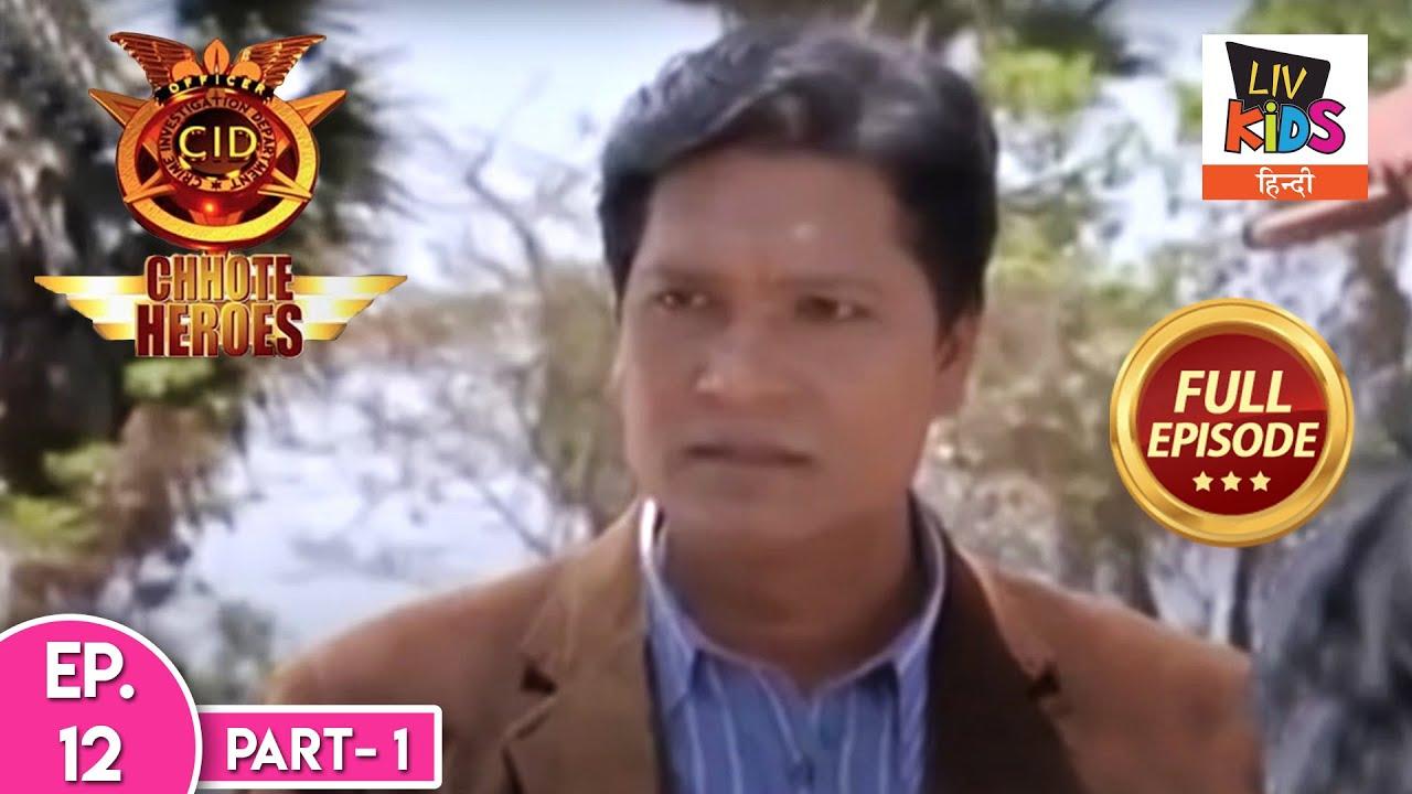 Download CID Chhote Heroes | सी. आई. डी. छोटे हीरोज़ | Episode - 12 Part - 1 | Child Labor | Full Episode