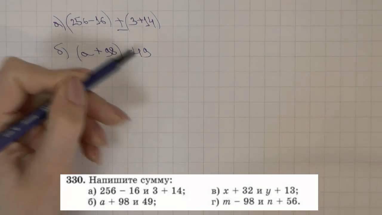 Готовые задачи 5 класса н.я.виленкин