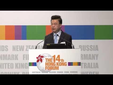 China Today: New Leadership, New China - Tse Yung Hoi