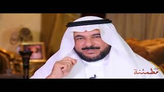 نفوس مطمئنة مع الدكتور طارق الحبيب  الحلقة 5 thumbnail