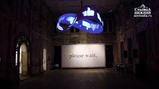 «Please wait»: выставка Владимира Абиха в нижегородской галерее Futuro 16+