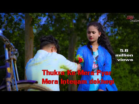 Thurake Mera Pyar |Krishna Beuraa| Cover: Dj Shine India|Present By( SM CREATION)