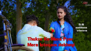 Download lagu Thurake mera pyar |Krishna Beuraa| Cover: Dj shine india|Present By