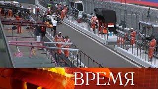В Сочи все готово к российскому этапу самой престижной автогонки Формула-1.
