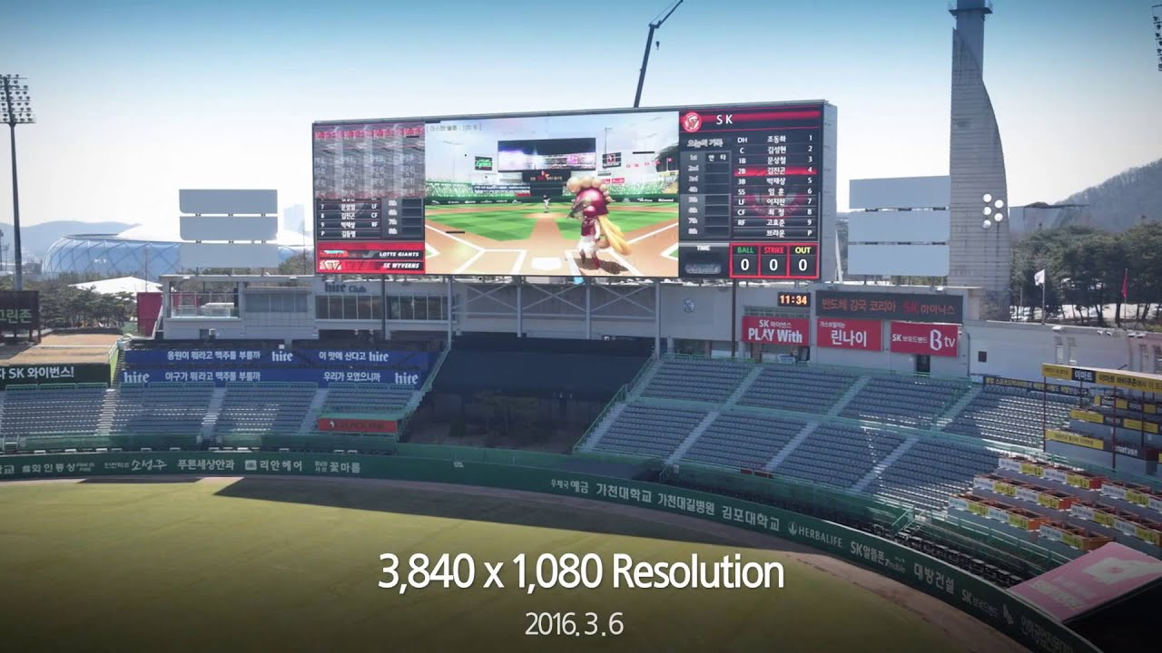 Timelapse video of world's largest LED Scoreboard