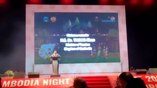 Welcome address by Dr. Thong Khon, Minister of Tourism, Govt. of Cambodia at ATF 2020