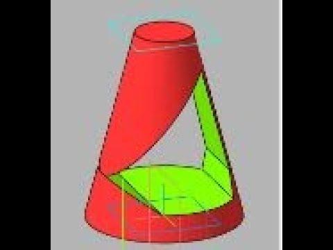 Конус с призматическим отверстием: Компас 3D #3
