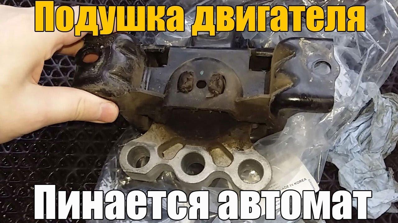 Mazda R2 Engine - YouTube
