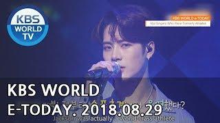 KBS WORLD e-TODAY [ENG/2018.08.29]