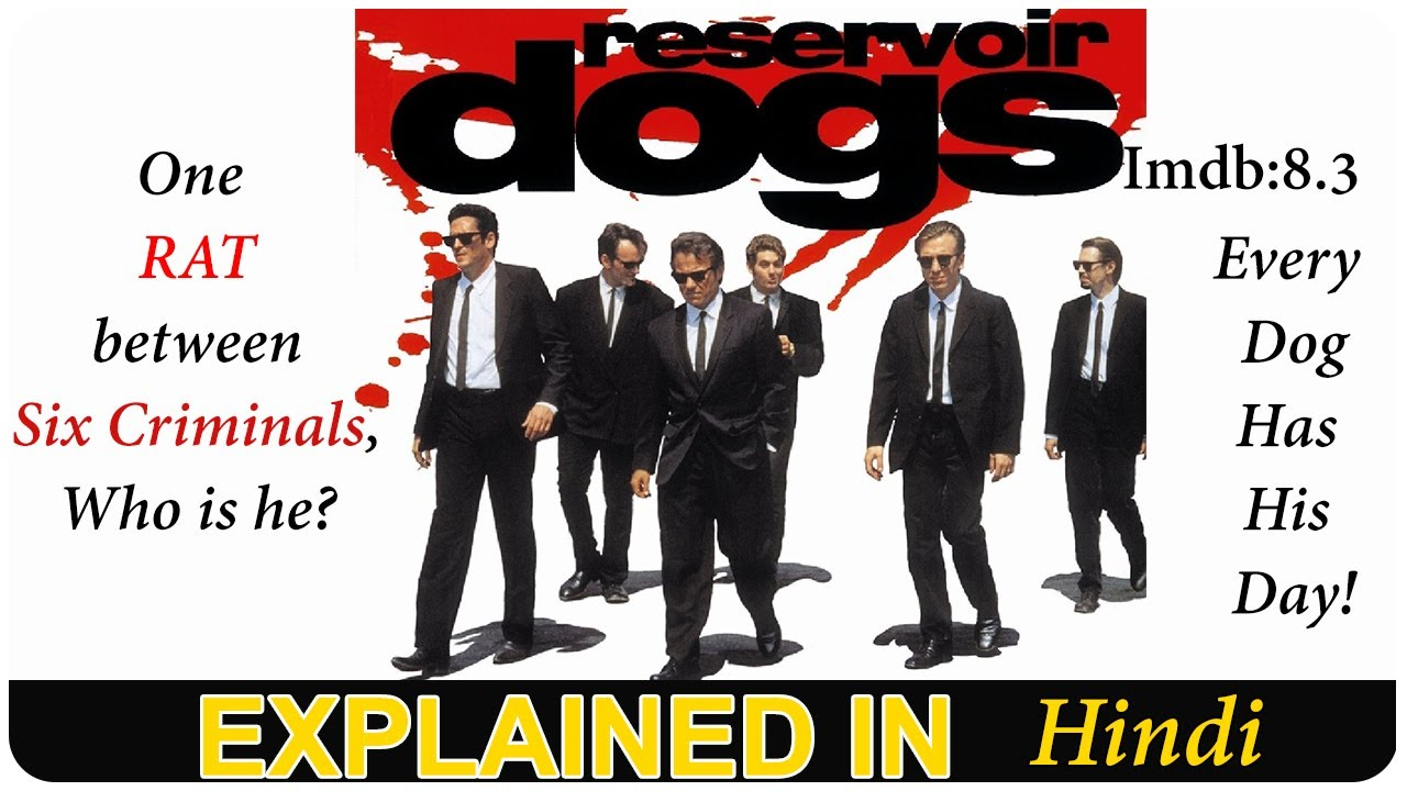 Reservoir Dogs (1992) Movie Explain in Hindi