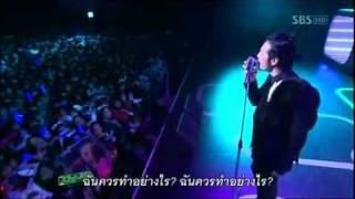 Ost.You're beautiful A.N.JELL - What Should I Do (Thai Sub)