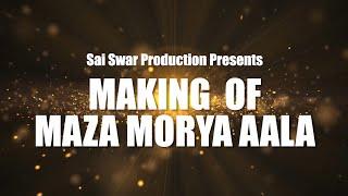 "Making Video Of "" Majha Morya Aala | माझा मोरया आला  (A Message Of Unity) "" | Sai Swar Music"