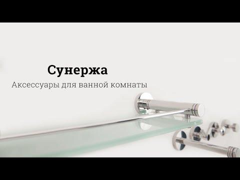 БелюксBY Мебель для ванной комнаты