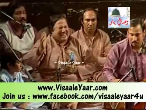 Urdu Hamd( Allah Hoo)Nusrat Fateh Ali Khan In Uk.By Visaal