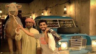 تحدي صيف دبي مع ريان الأحمري – اليوم الأول