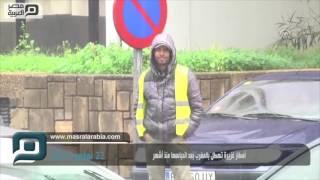 مصر العربية   أمطار غزيرة تهطل بالمغرب بعد انحباسها منذ أشهر