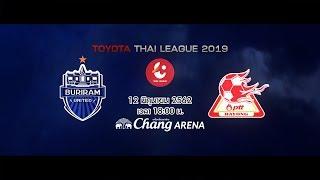 trailer-thai-league-2019-บุรีรัมย์-ยูไนเต็ด-vs-พีทีที-ระยอง