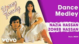 Dance Medley - Young Tarang (Official Audio)