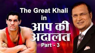 Gambar cover The Great Khali In Aap Ki Adalat (Part 3) - India TV