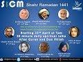 24th April 2020 - 1st Night Shahr Ramadan 1441 Live Programme