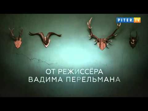 Сериал Улица 2017 на ТНТ все серии подряд смотреть онлайн