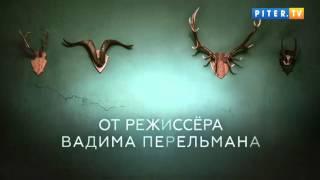 """""""Измены"""": в 10 серии Евгений Стычкин научился прощать измены"""