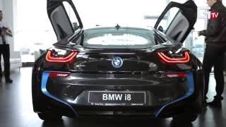 BMW i8 тур.  Осенний тест-драйв в Гранд Авто