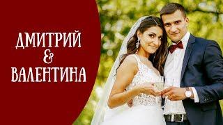 Свадьба в Мозыре Дмитрия и Валентины / июнь 2017
