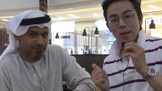 아랍어 기초 회화 1편 - 인사편