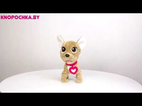 Интерактивная собачка Chi Chi Love Счастливчик - обзор функций