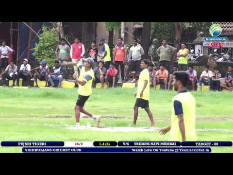 Pujari Tigers VS Trident Navi Mumbai | Vikhrolians Cricket Club 2017 | Mumbai