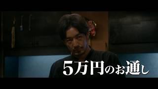俳優・大谷亮平の初主演映画はクライムムービー!債務者を追い込む闇金...
