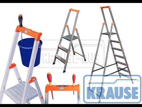 немецкие стремянки Krause / 7 моделей от бытового до профессионального использования