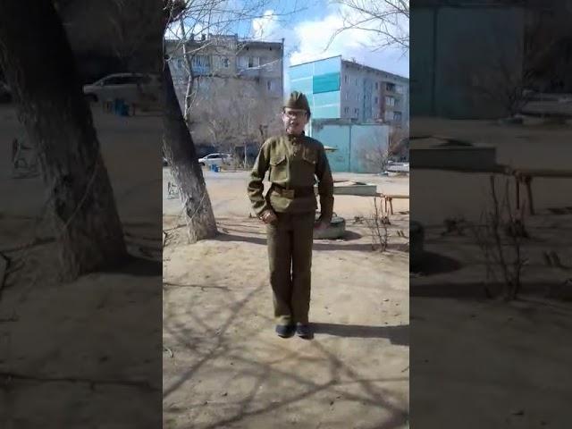 №1059 Иван Кудашкин. Стихотворение