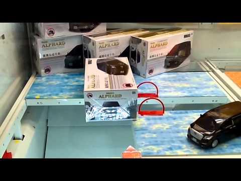 ラジコンを乱獲したら店員の顔色が変わった【クレーンゲーム攻略】