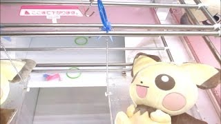UFOキャッチャー  ぬいぐるみ おもちゃ お菓子 Claw Machine win toy Stuffed candy of Japan