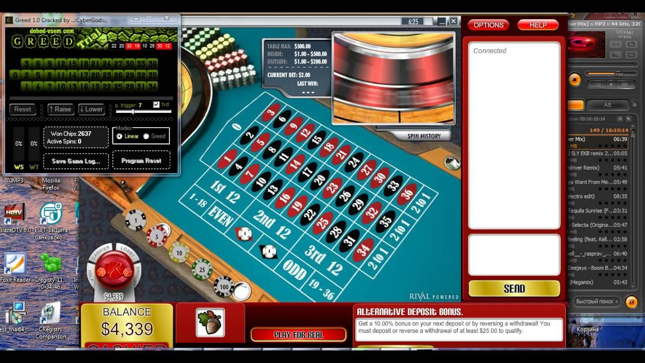 Программы для обыгрывания онлайн казино игровые автоматы скачать jar или jad