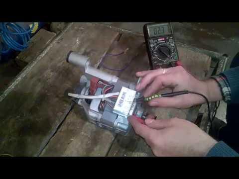 Как проверить мотор на стиральной машине