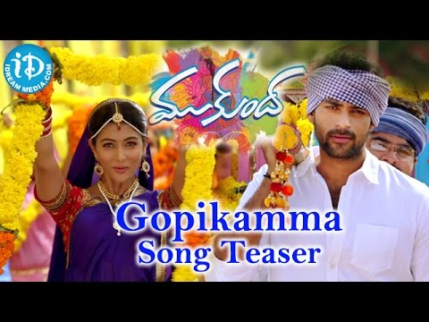 Mukunda Movie Songs - Gopikamma Song Teaser | Varun Tej | Pooja Hegde | Mickey J Meyer