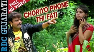 Video Choriyo Phone Thi Fati || FULL VIDEO Song || Rakesh Barot || New Gujarati Movie Song || HD VIDEO download MP3, 3GP, MP4, WEBM, AVI, FLV Juli 2018